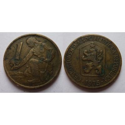1 koruna 1975