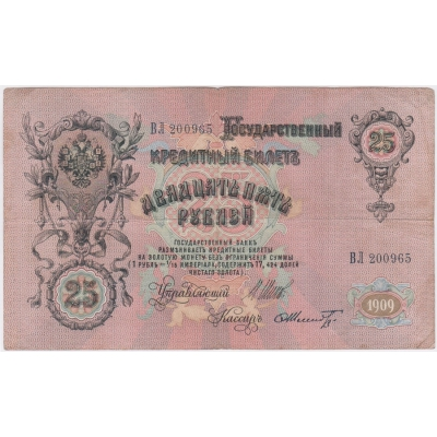 Rusko - bankovka 25 rublů 1909