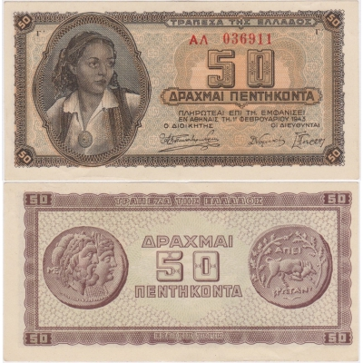 Řecko - bankovka 50 drachma 1943 aUNC