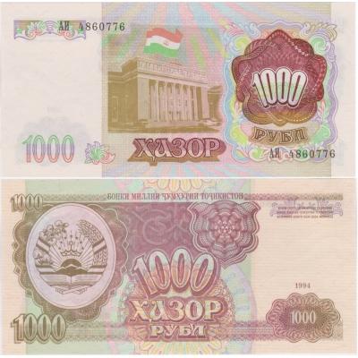 Tádžikistán - bankovka 1000 rublů 1994 UNC