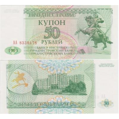 Podněstří - bankovka 50 rublů 1993 UNC