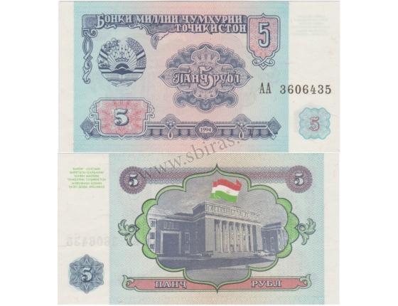 Tádžikistán - bankovka 5 rublů 1994 UNC