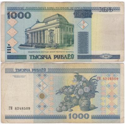 Bělorusko - bankovka 1000 rublů 2000