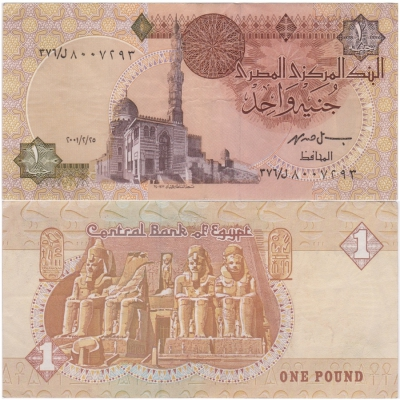Egypt - bankovka 1 libra
