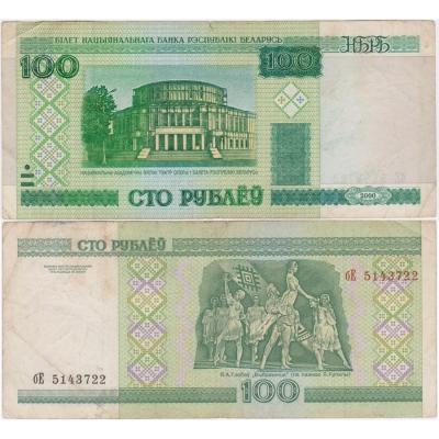 Bělorusko - bankovka 100 rublů 2000