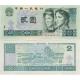 Čína - bankovka 2 Juan 1990 UNC