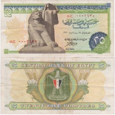 Egypt - bankovka 25 Piastres 1967