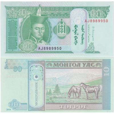 Mongolsko - bankovka 10 Tugrik 2014 UNC