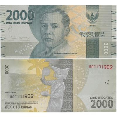 Indonésie - bankovka 2000 rupiah 2016 UNC