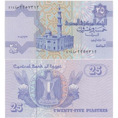 Egypt - bankovka 25 Piastres 1985 UNC