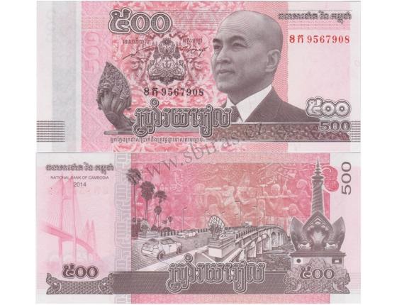Kambodža - bankovka 500 Riels 2014 UNC