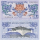 Bhútán - bankovka 1 Ngultrum 2006