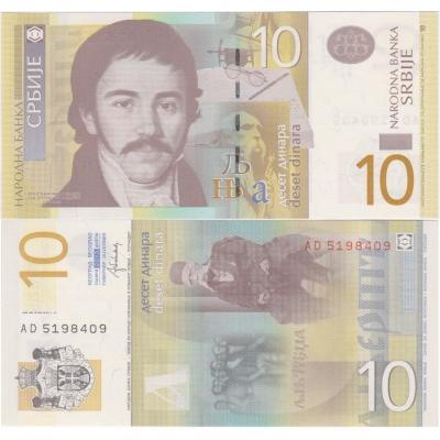 Srbsko - banovka 10 dinara 2013 UNC