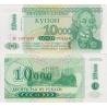 Podněstří - bankovka 10 000 rublů 1994 UNC