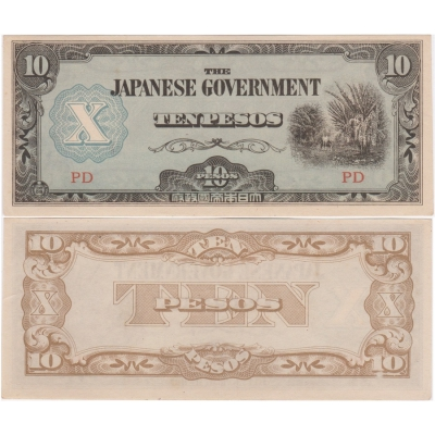 Japonská okupace - 10 pesos 1943 aUNC