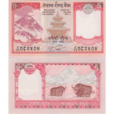Nepál - bankovka 5 Rupees 2008 UNC