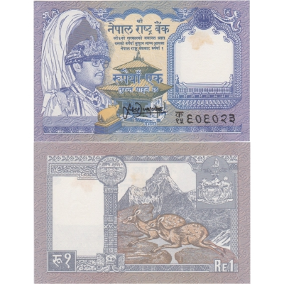 Nepál - bankovka 1 Rupee 1981 aUNC