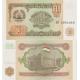 Tádžikistán - bankovka 10 rublů 1994 UNC