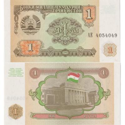 Tádžikistán - bankovka 1 rubl 1994 UNC