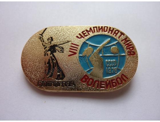 Sovětský svaz - Mistrovství světa ve volejbale 1978