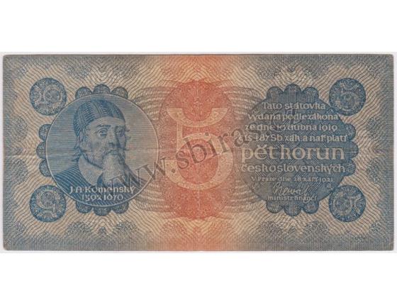 5 korun 1921, série 2