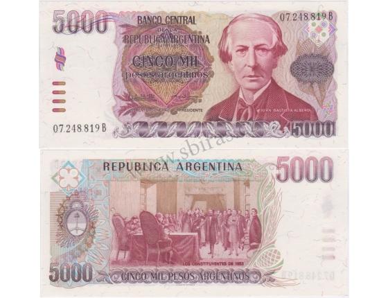 Argentina - bankovka 500 pesos 1977-82 UNC
