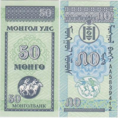 Mongolsko - bankovka 50 Mongo 1993 UNC, série AA
