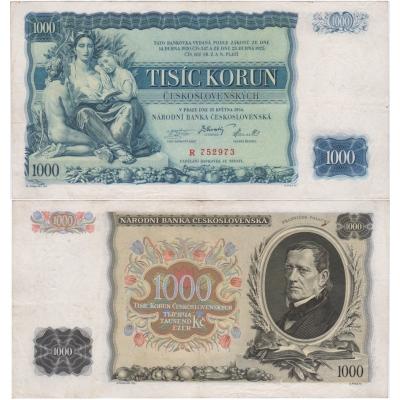 1000 korun 1934, série R, neperforovaná