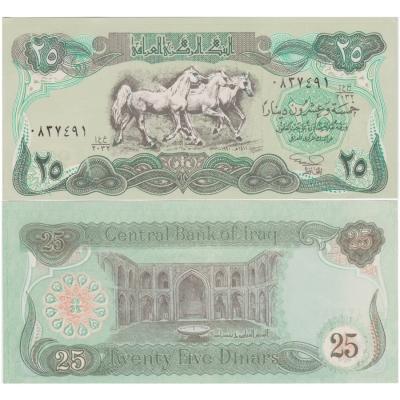 Irák - bankovka 25 dinars 1980 aUNC