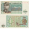 Barma- bankovka 1 kyat 1972 UNC