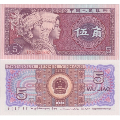 Čína - bankovka 5 Jiao 1980 UNC
