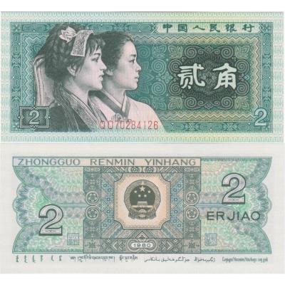 Čína - bankovka 2 Jiao 1980 UNC