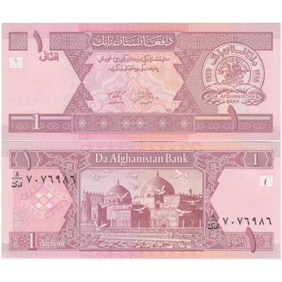 Afghánistán - bankovka 1 afghani 2002 UNC
