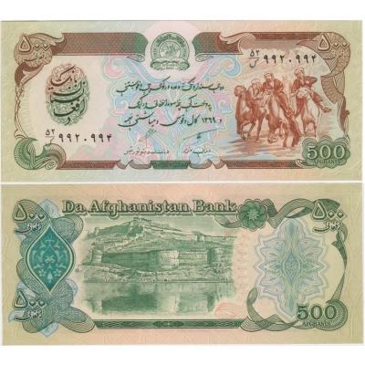 Afghánistán - bankovka 500 afghanis 1991 UNC