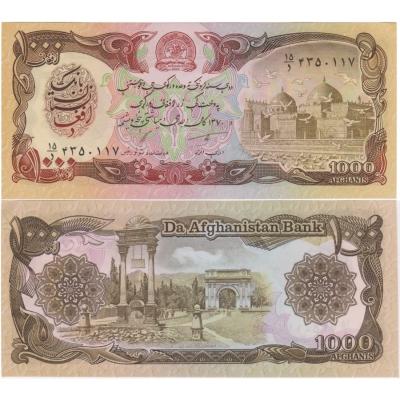 Afghánistán - bankovka 1000 afghanis 1991 UNC