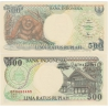 Indonésie - bankovka 500 lima ratus rupiah 1997 UNC