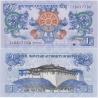 Bhútán - bankovka 1 Ngultrum 2006 UNC