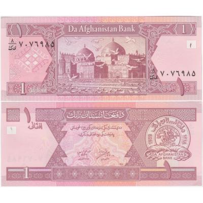Afghánistán - bankovka 1 afghani 2002 aUNC