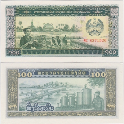 Laos - bankovka 100 kip 1979 aUNC