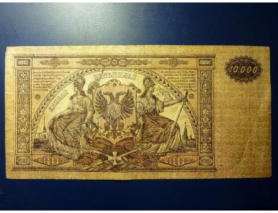 10 tisíc rublů 1919