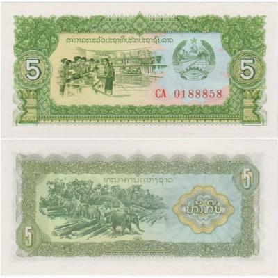 Laos - bankovka 5 kip 1979 UNC