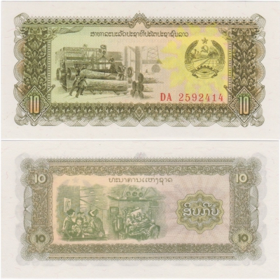 Laos - bankovka 10 kip 1979 UNC