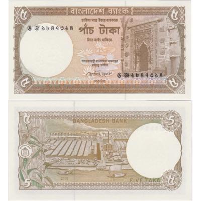 Bangladéš - bankovka 5 taka 2009 UNC