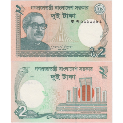 Bangladéš - bankovka 2 taka 2011 UNC
