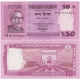 Bangladéš - bankovka 10 taka 2014 UNC