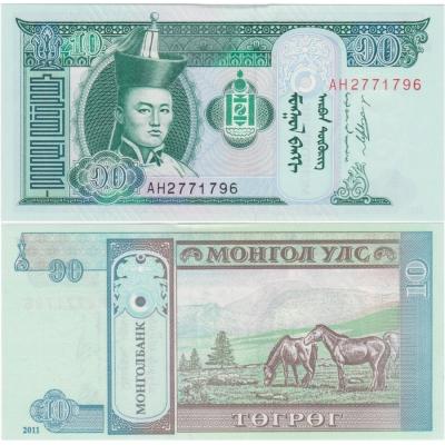 Mongolsko - bankovka 10 Tugrik 2011 aUNC