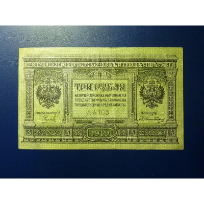 Sibiř - bankovka 3 ruble 1919. Série AA 103