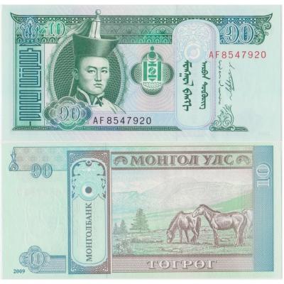 Mongolsko - bankovka 10 Tugrik 2009 aUNC