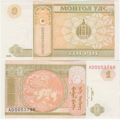 Mongolsko - bankovka 1 Tugrik 2008 aUNC