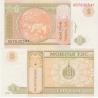 Mongolsko - bankovka 1 Tugrik 2008 UNC